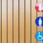 ナーサリー入園とトイレトレーニング