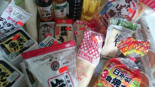 大量の日本食材