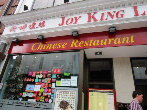 Joy King Lau