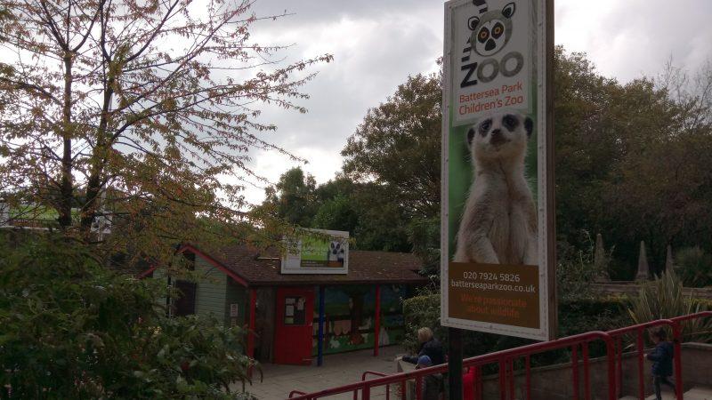 バタシー動物園 入り口