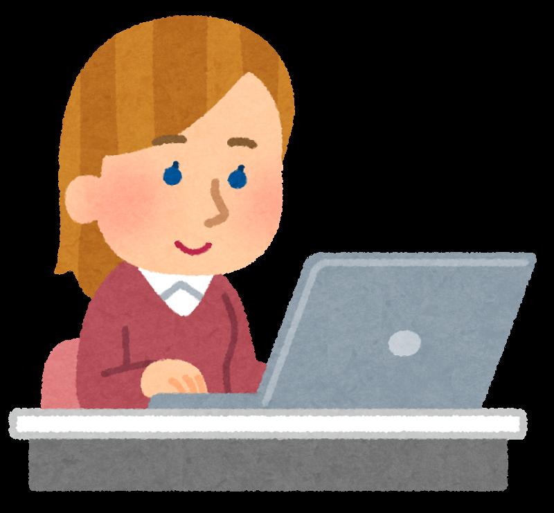 online_teacher