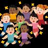 さまざまな人種が集うロンドンの学校
