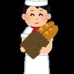 日本のパン屋さんHAPPY SKYに行ってきたよ