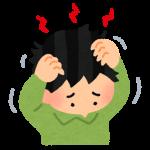 子どもたちが、Head liceをもらってきた。