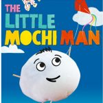 The Little Mochi Man リトルもちマンを観てきたよ!