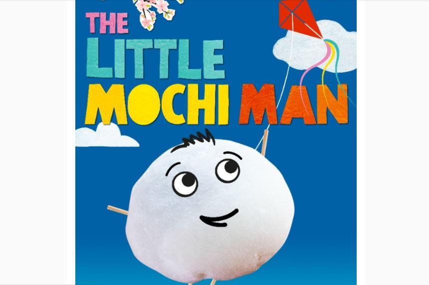 The Little Mochi Man